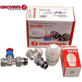 Комплект радіаторний з термоголовкою Giacomini R470FX013 (Прямий), Вид підключення: Прямий, Різьба: M30x1.5, Властивість: С Термоголовкой