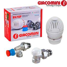 Комплект радіаторний з термоголовкою Giacomini R470FX023 (Осьовий), Вид підключення: Осьове, Різьба: M30x1.5, Властивість: С Термоголовкой