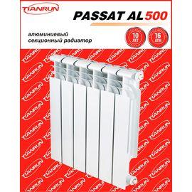 Tianrun Passat AL, Высота: 500, Кол-во секций: По секционно