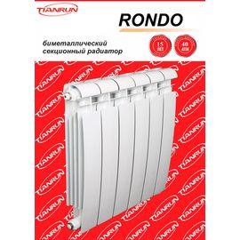Tianrun Rondo, Высота: 500, Кол-во секций: 14
