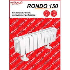 Tianrun Rondo 150, Высота: 150, Кол-во секций: 14